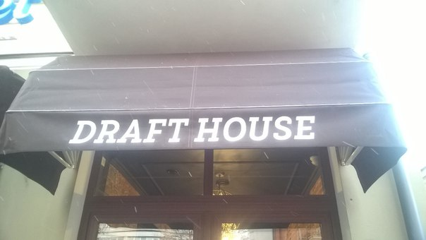 Draft House Брест