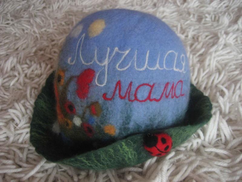Валяная банная шапка от Юли