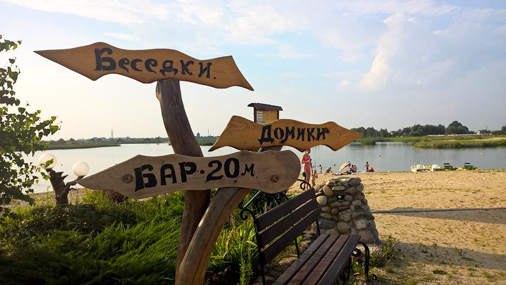 Пляжи Бреста