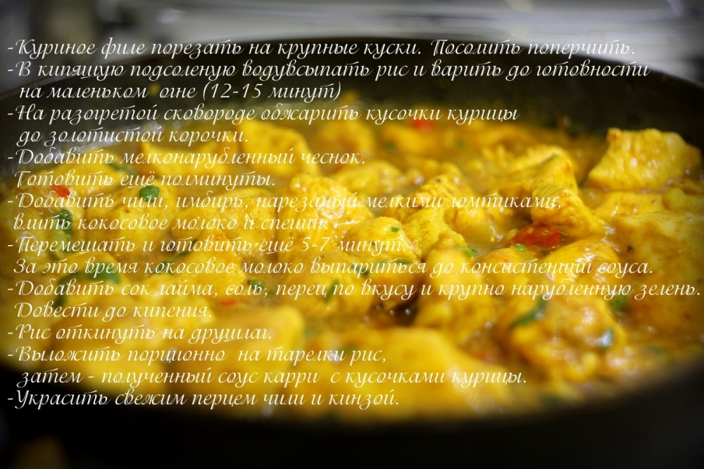 recept4