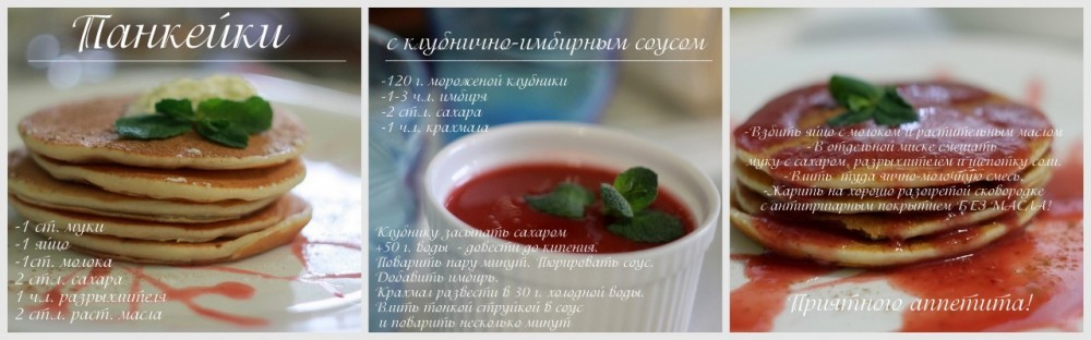 recept6
