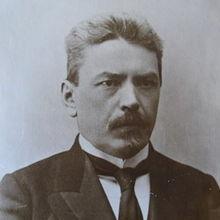 Сергей Поварнин