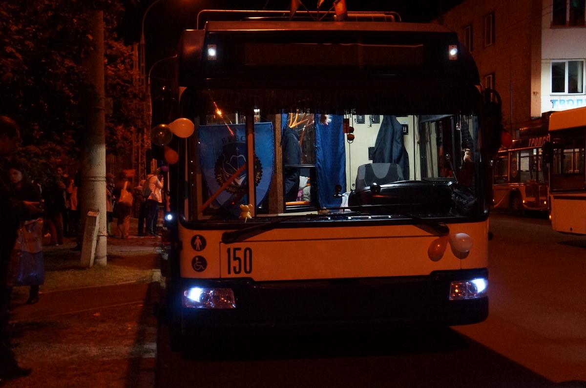 Экскурсия на троллейбусе